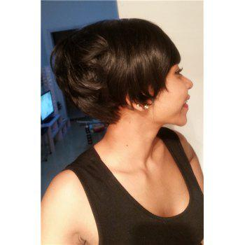 Short Fluffy Slightly Curled High Temperature Fiber Capless Side Bang Wig - BLACK