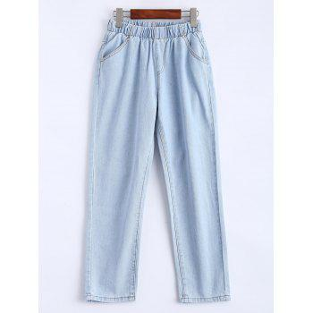 Buy Elastic Waist Pocket Design Plain Jeans LIGHT BLUE