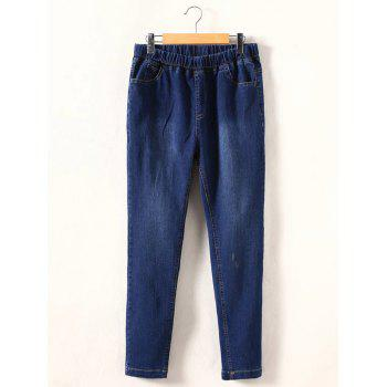 Elastic Waist Bleach Wash Denim Harem Pants