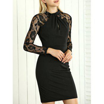 Lace Panel Short Party Formal Bodycon Dress