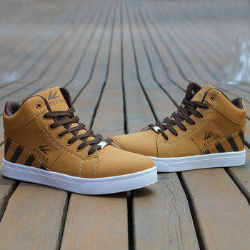Tie Up Color Splicing Striped Pattern Casual Shoes