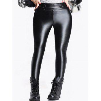Plus Size High Waisted Skinny PU Pants