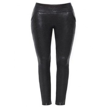 Skinny Plus Size High Waist PU Pants