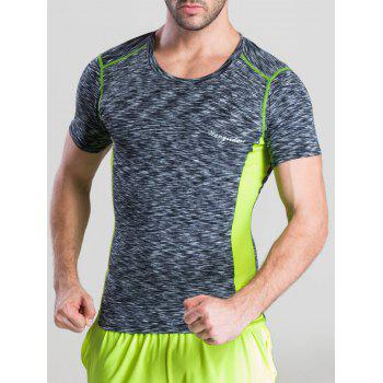 Printed Quick-Dry Color Block Spliced Short Sleeve T-Shirt - GRAY M