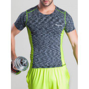 Printed Quick-Dry Color Block Spliced Short Sleeve T-Shirt