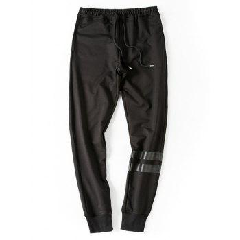 Striped Embellished Lace-Up Beam Feet Jogger Pants