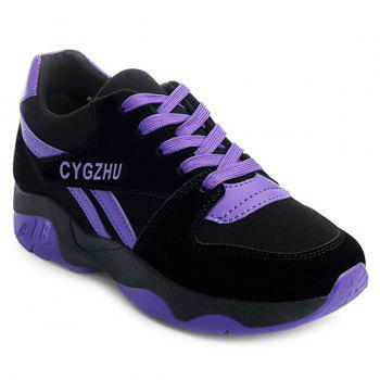 Splicing Tie Up Colour Block Athletic Shoes