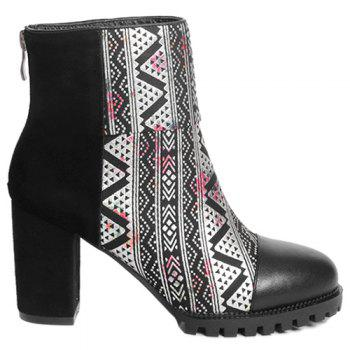 Geometric Pattern Suede Ankle Boots