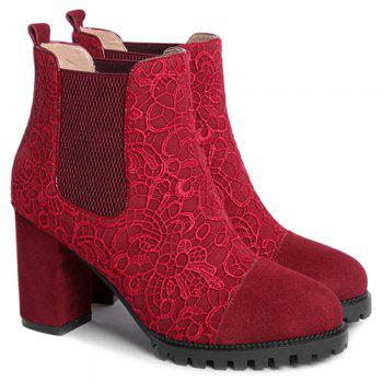Elastic Band Suede Lace Splicing Ankle Boots