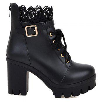 Lace Buckle Lace Up Zipper Back Ankle Boots