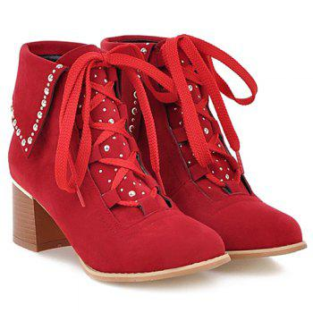 Tie Up Suede Rivet Boots