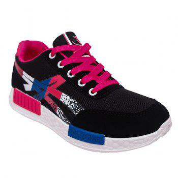 Lace-Up Suede Spliced Color Block Sneakers