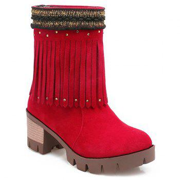 Fringe Color Block Rhinestones Short Boots