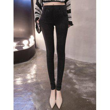 High Waisted Supper Stretchy Skinny Faux Denim Pants
