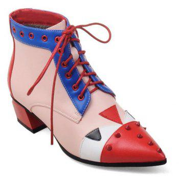 Colour Block Rivets Eyelets Ankle Boots