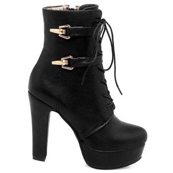 Zipper Tie Up Metal Short Boots