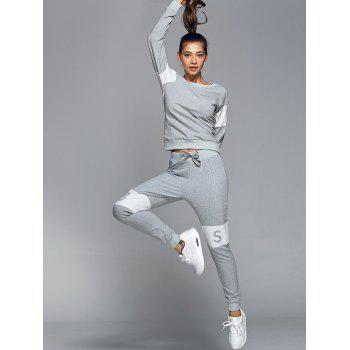 Letter Pattern Sweatshirt With Pants Gym Outfits - LIGHT GRAY L