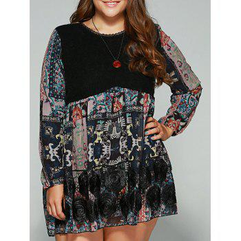 Plus Size Lace Splicing Smock Dress