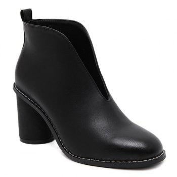 Dark Colour PU Leather V-Shape Ankle Boots