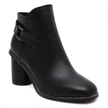 PU Leather Zipper Dark Colour Ankle Boots