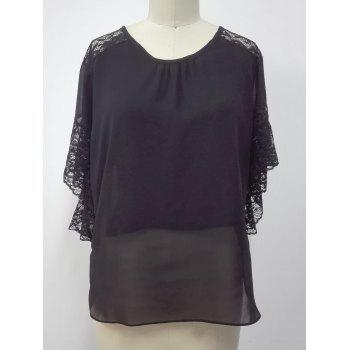Lace Spliced Butterfly Sleeves Blouse