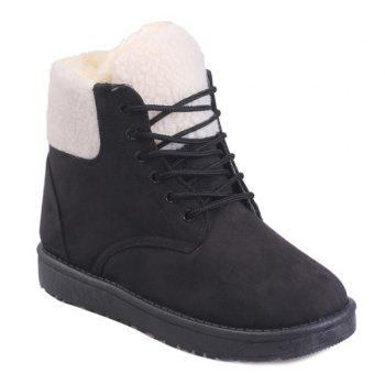 Lace-Up Faux Shearling Snow Boots