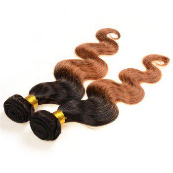 Body Double Couleur Vague 3Pcs / Lot 6A Vierges brésiliennes Tissages cheveux - multicolorcolore 26INCH*26INCH*26INCH