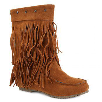Studded Fringe Mid Calf Boots