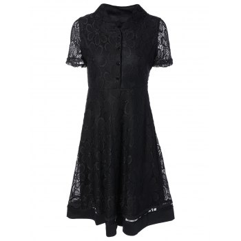 Lace Splicing Fit and Flare Dress