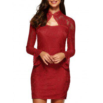Lace Fitted Short Cocktail Dress with Flare Sleeves