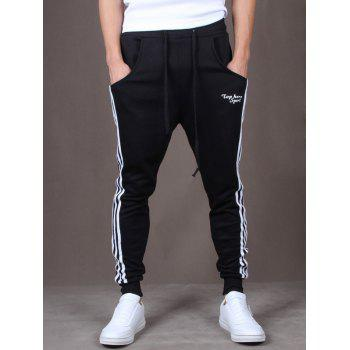 Drawstring Vertical Striped Harem Jogger Pants