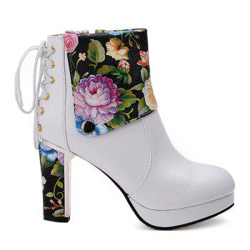 Floral Print Tie Up Ankle Boots