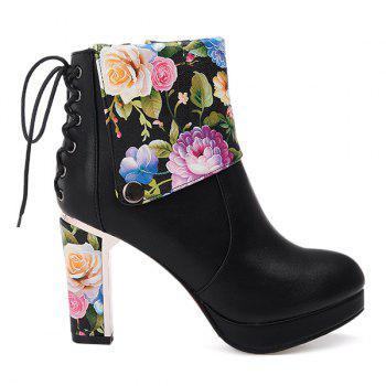 Tie Up Color Block Floral Bottes Bottines Imprimer