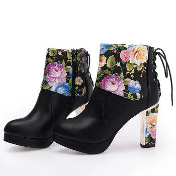 Floral Print Tie Up Ankle Boots - BLACK 40