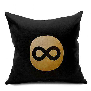 Number 8 Pattern Sofa Cushion Decorative Pillow Case