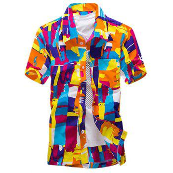 Short Sleeve Abstract Printed Hawaiian Shirt