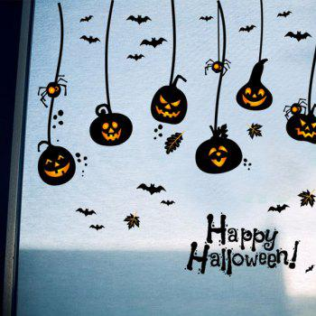 Home Decor Pumpkin Lantern Halloween Wall Sticker - BLACK
