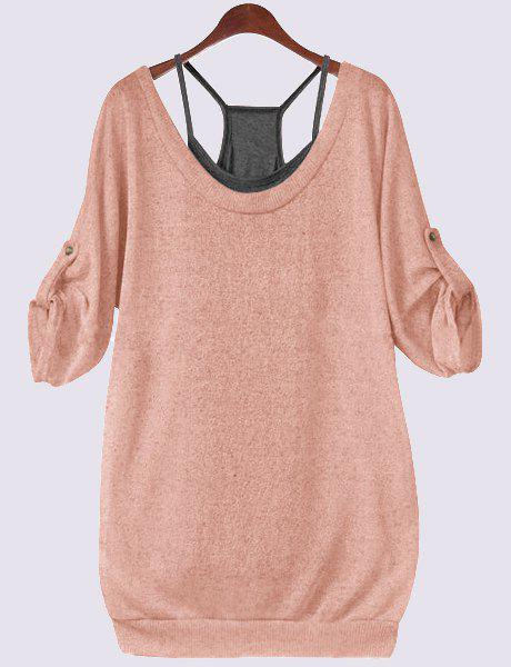 Plus Size Lace Up T-Shirt with Camisole - NUDE PINK XL