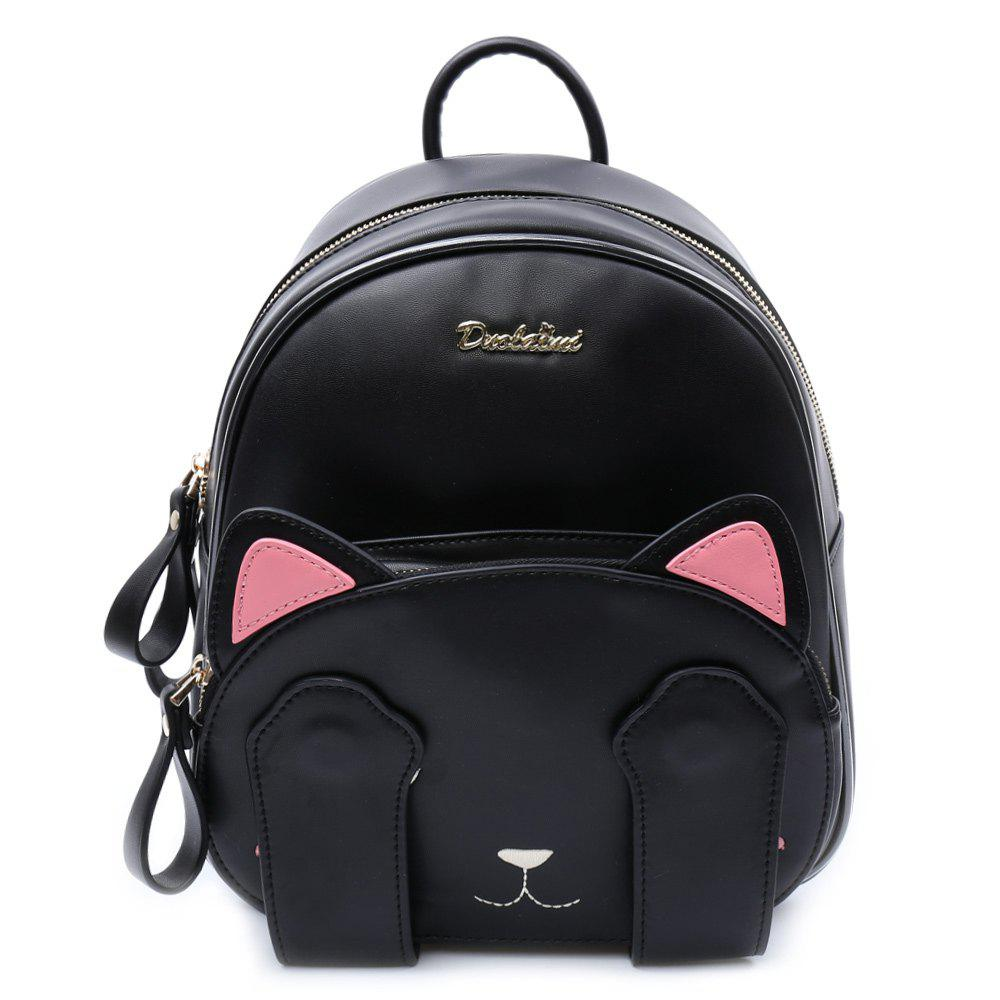 Cute Cat Pattern and Black Design Women's Backpack - BLACK