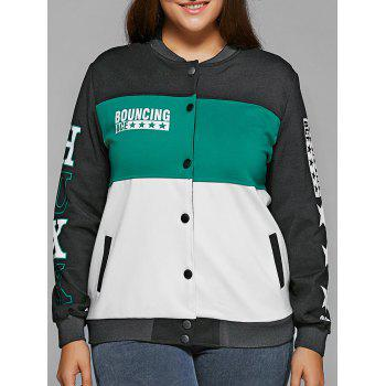 Single-Breasted Color Block Jacket - TIFFANY BLUE 4XL