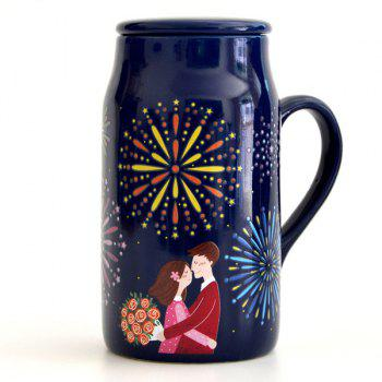 Creative Gift Romantic Night Magic Color Changing Mug