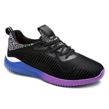Leopard Print Color Block Athletic Shoes - 41 41