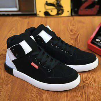 Elastic Band Lace Up Colour Block Casual Shoes