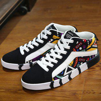 Suede Color Block Geometric Pattern Casual Shoes - 40 40