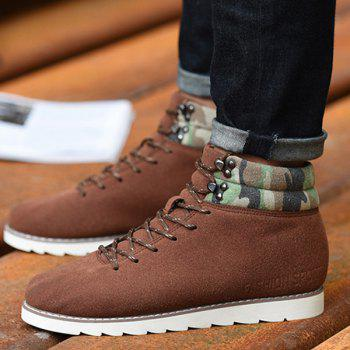 Lace-Up Metal Camouflage Pattern Casual Shoes - 41 41