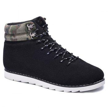 Lace-Up Metal Camouflage Pattern Casual Shoes