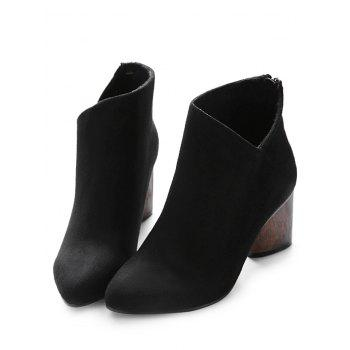 Pointed Toe V-Shape Zipper Ankle Boots - 37 37