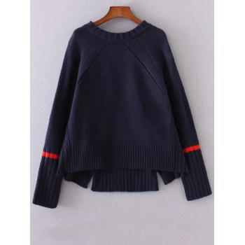 Double Slit Sweater - CADETBLUE CADETBLUE