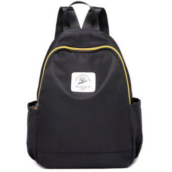 Dark Colour Zipper Nylon Backpack