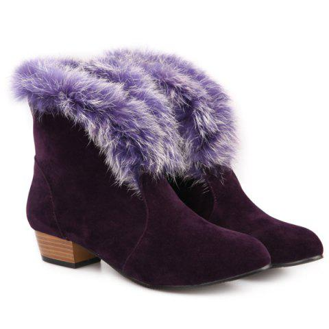 Suede Faux Fur Low Heel Ankle Boots - PURPLE 39